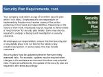 security plan requirements cont