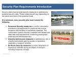 security plan requirements introduction