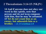 2 thessalonians 3 14 15 nkjv