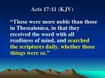 acts 17 11 kjv