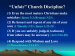 unfair church discipline