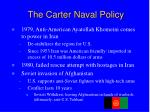 the carter naval policy15