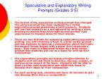 speculative and explanatory writing prompts grades 3 5