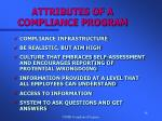 attributes of a compliance program