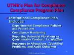 utmb s plan for compliance compliance program plan46