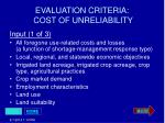 evaluation criteria cost of unreliability