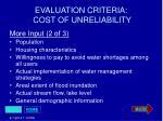 evaluation criteria cost of unreliability61