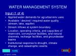 water management system18