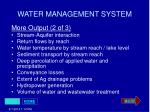 water management system23