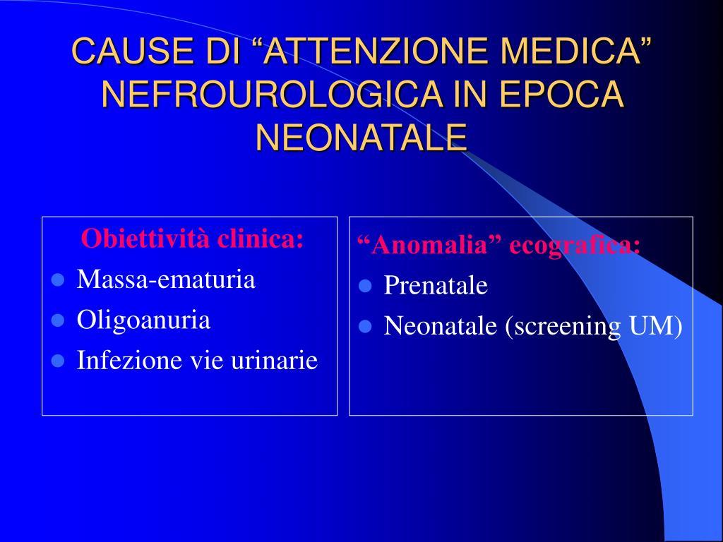 Obiettivit clinica: