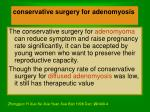 conservative surgery for adenomyosis