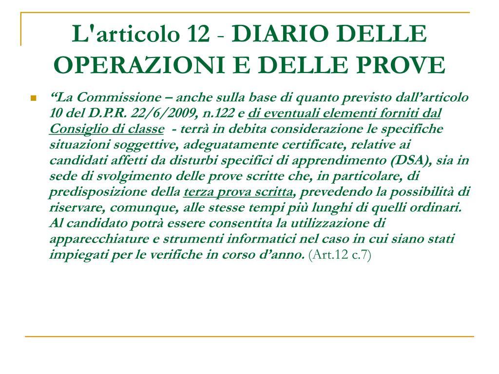 L'articolo 12