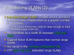 introducing vlans 2
