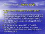 types of vlans native vlan 1