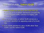 types of vlans native vlan 2