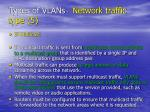 types of vlans network traffic type 5