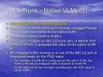 vlan trunk native vlan 2