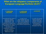 what are the obligatory components of european language portfolio elp