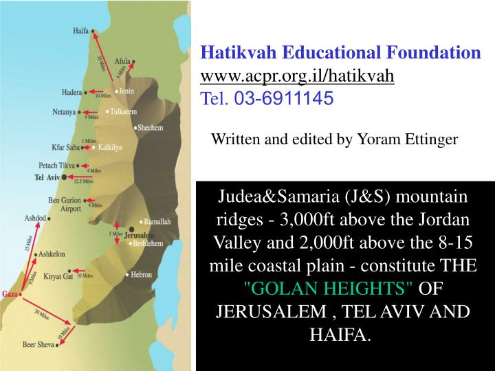 Hatikvah Educational Foundation