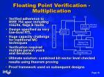 floating point verification multiplication