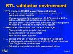 rtl validation environment