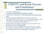 unfccc and kyoto travaux and commentary