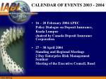 calendar of events 2003 2004