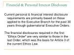 financial personal interest disclosure2