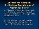shepsle and weingast institutional foundations of committee power