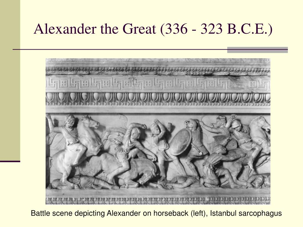 Alexander the Great (336 - 323 B.C.E.)
