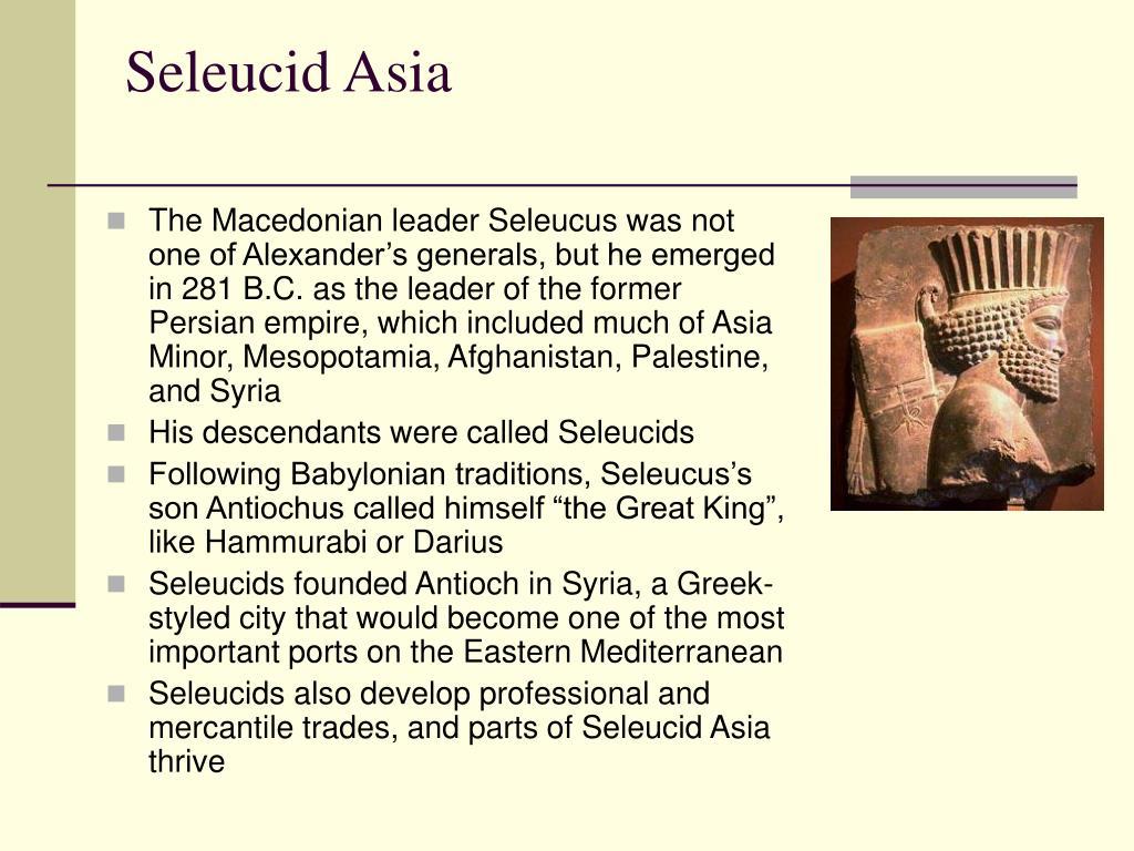 Seleucid Asia