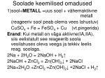 soolade keemilised omadused