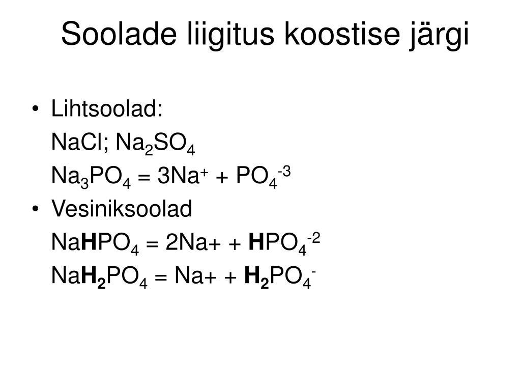 Soolade liigitus koostise järgi