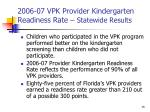 2006 07 vpk provider kindergarten readiness rate statewide results