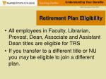 retirement plan eligibility
