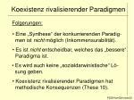 koexistenz rivalisierender paradigmen22