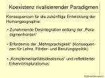 koexistenz rivalisierender paradigmen23