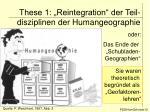 these 1 reintegration der teil disziplinen der humangeographie