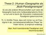 these 2 human geographie als multi paradigmenspiel