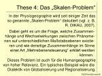 these 4 das skalen problem