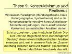 these 9 konstruktivismus und realismus