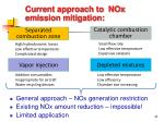 current approach to nox emission mitigation