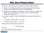 rsa short plaintext attack