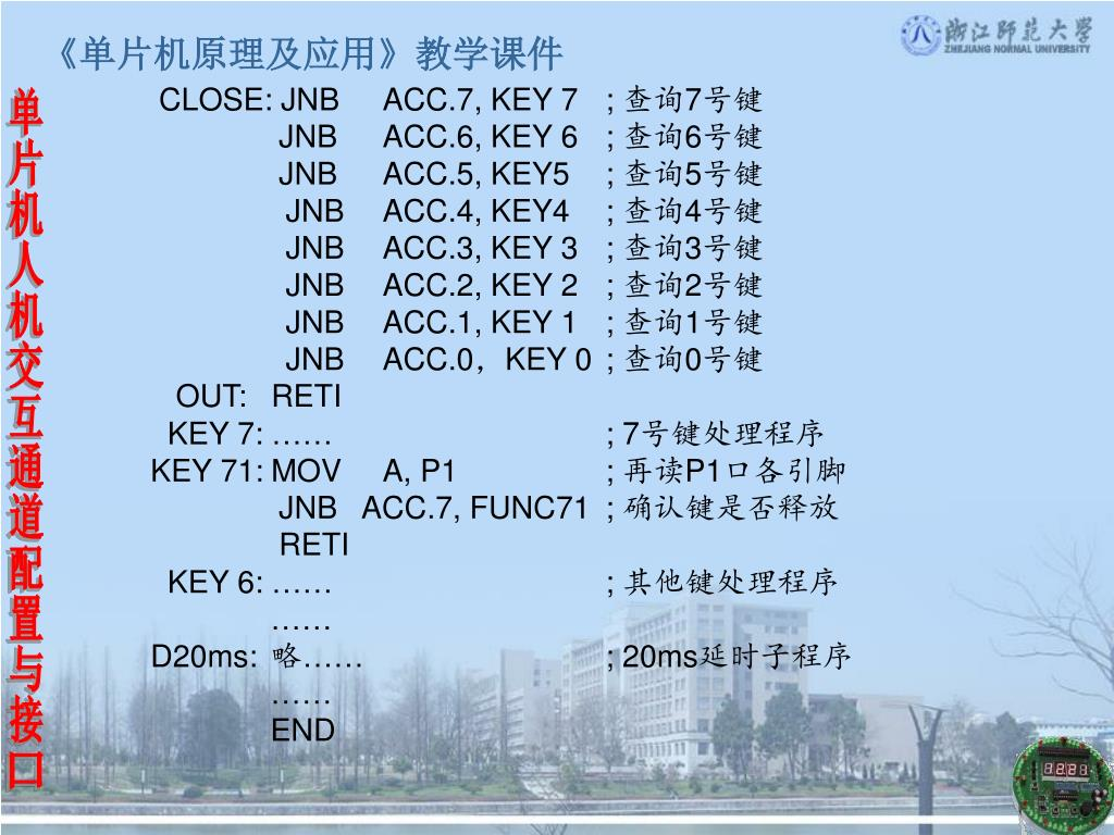 CLOSE: JNB   	ACC.7, KEY 7	;