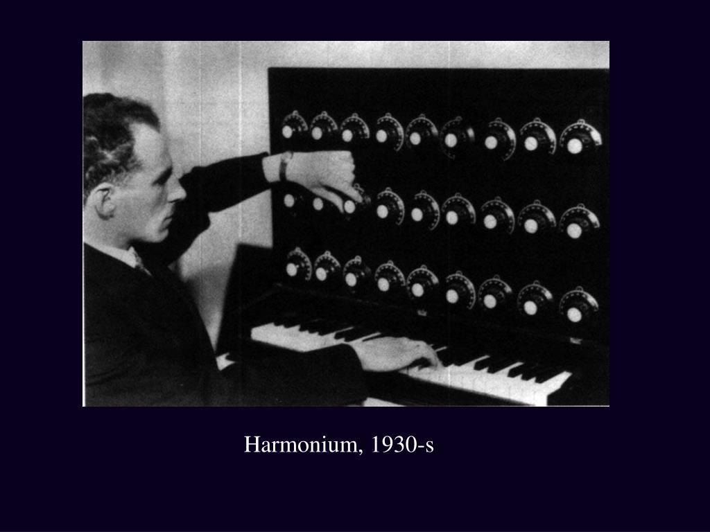 Harmonium, 1930-s