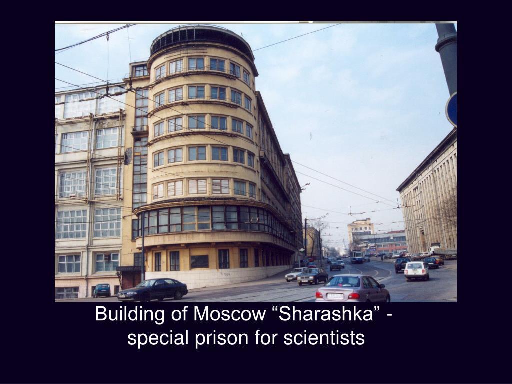 """Building of Moscow """"Sharashka"""" -"""
