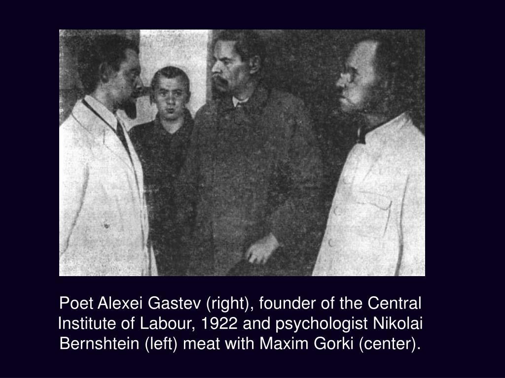 Poet Alexei Gastev (right), founder of the Central Institute of Labour, 1922 and psychologist Nikolai Bernshtein (left) meat with Maxim Gorki (center).