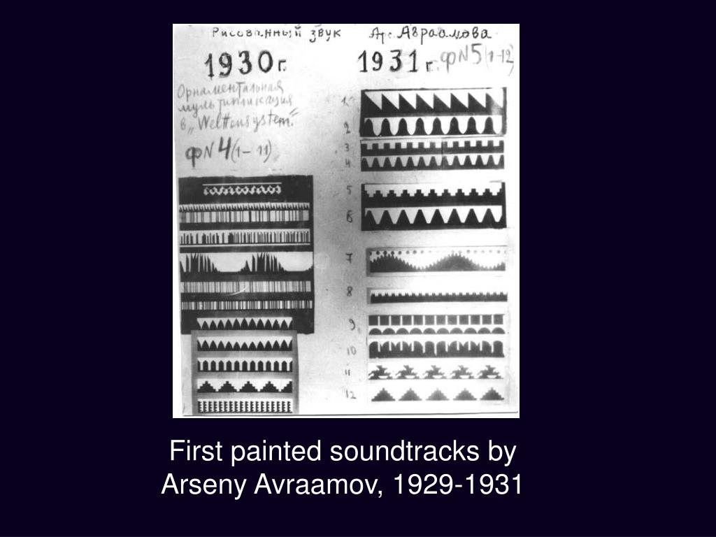 First painted soundtracks by