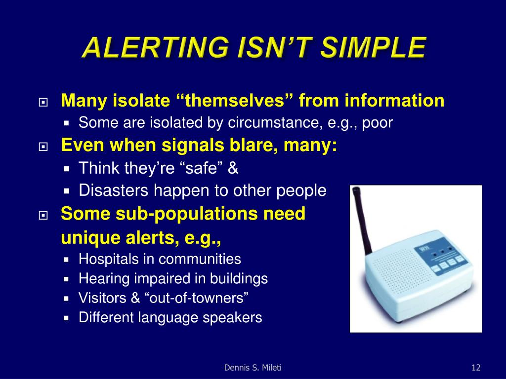 ALERTING ISN'T SIMPLE
