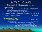 college of the desert referrals resources cont